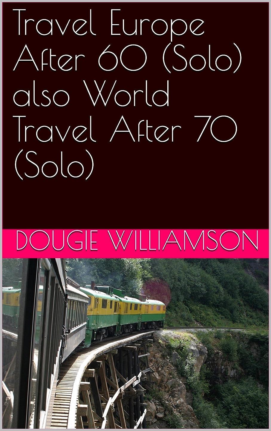 軽量富豪区画Travel Europe After 60 (Solo) also World Travel After 70 (Solo)  (Travelling Solo On A Budget Book 3) (English Edition)