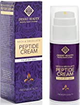 anti aging moisturizer by Desert Beauty