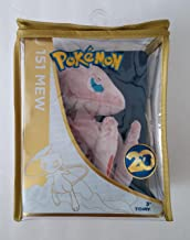 Best pokemon 20th anniversary events Reviews