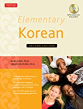 Elementary Korean: Second Edition (Includes Access to Website & Audio CD With Native Speaker Recordings) PDF