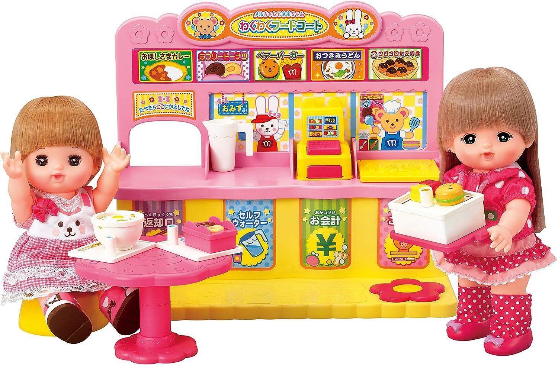 Mel-chan verschuldeten Teile Mel-chan und Nene-chan spannende Food Court
