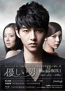 優しい男 ブルーレイBOX 1 [Blu-ray]