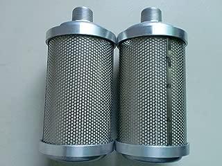 0673 HARVARD filter element replacement