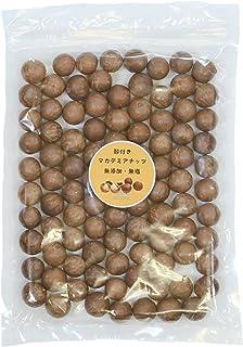 殻付き マカデミアナッツ オーストラリア産 ロースト 無添加 無塩 650g チャック袋入