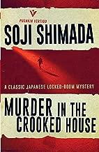 Murder in the Crooked House (Pushkin Vertigo)