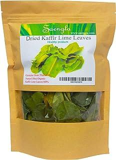 Dried Kaffir Lime Leaves in Bag, 1.60oz