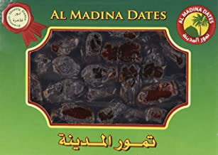 dates of arabia