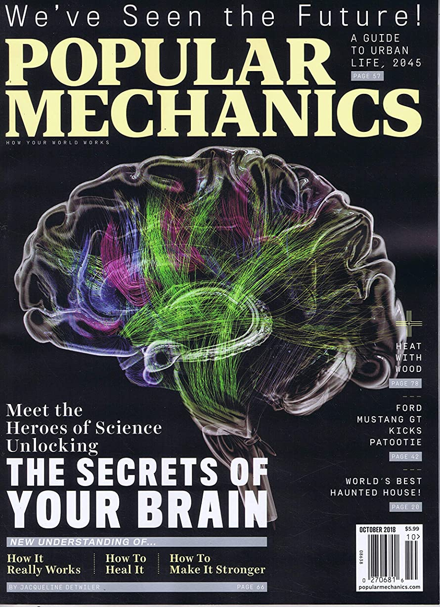 根拠マトン配分Popular Mechanics [US] October 2018 (単号)