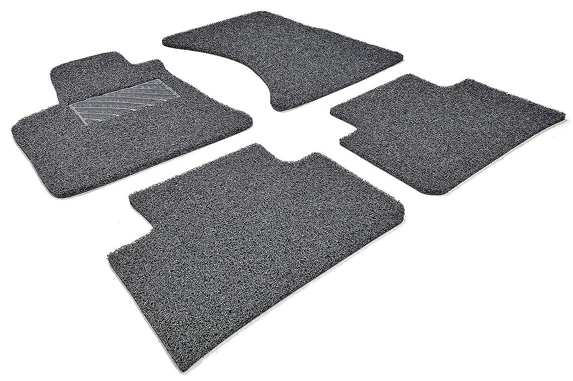 AutoTech Zone Custom Fit Heavy Duty Custom Fit Car Floor Mat for 2016-2018 Jaguar F-Pace SUV, All Weather Protector 4 piece set (Black)