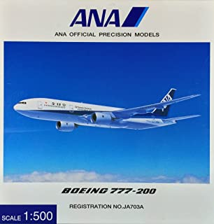 全日空商事 1/500 ANA 777-200 JA703A NH50043 [全日空ロゴ]