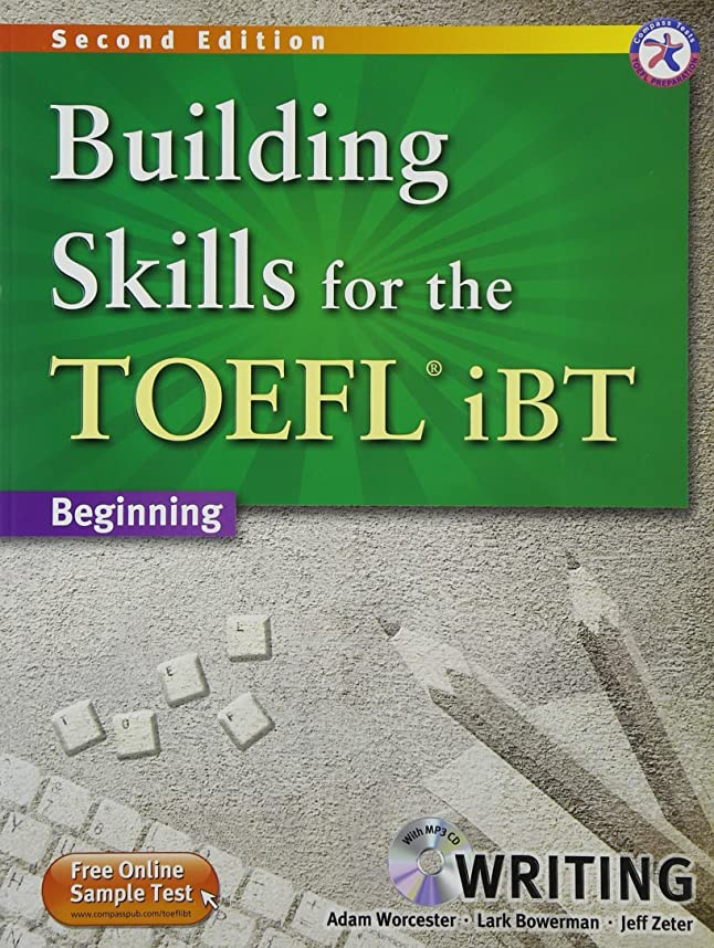 ヨーグルトレバーフォアタイプBuilding Skills for the TOEFL iBT Second Edition Writing Book with MP3 CD