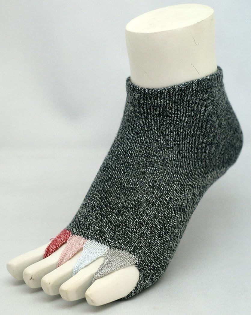 ベリー仮定、想定。推測オーロック指なし健康ソックス マルチ?サイズ23cm~25cm?カラー2色 (クロムク, サーモンピンク) (クロムク)