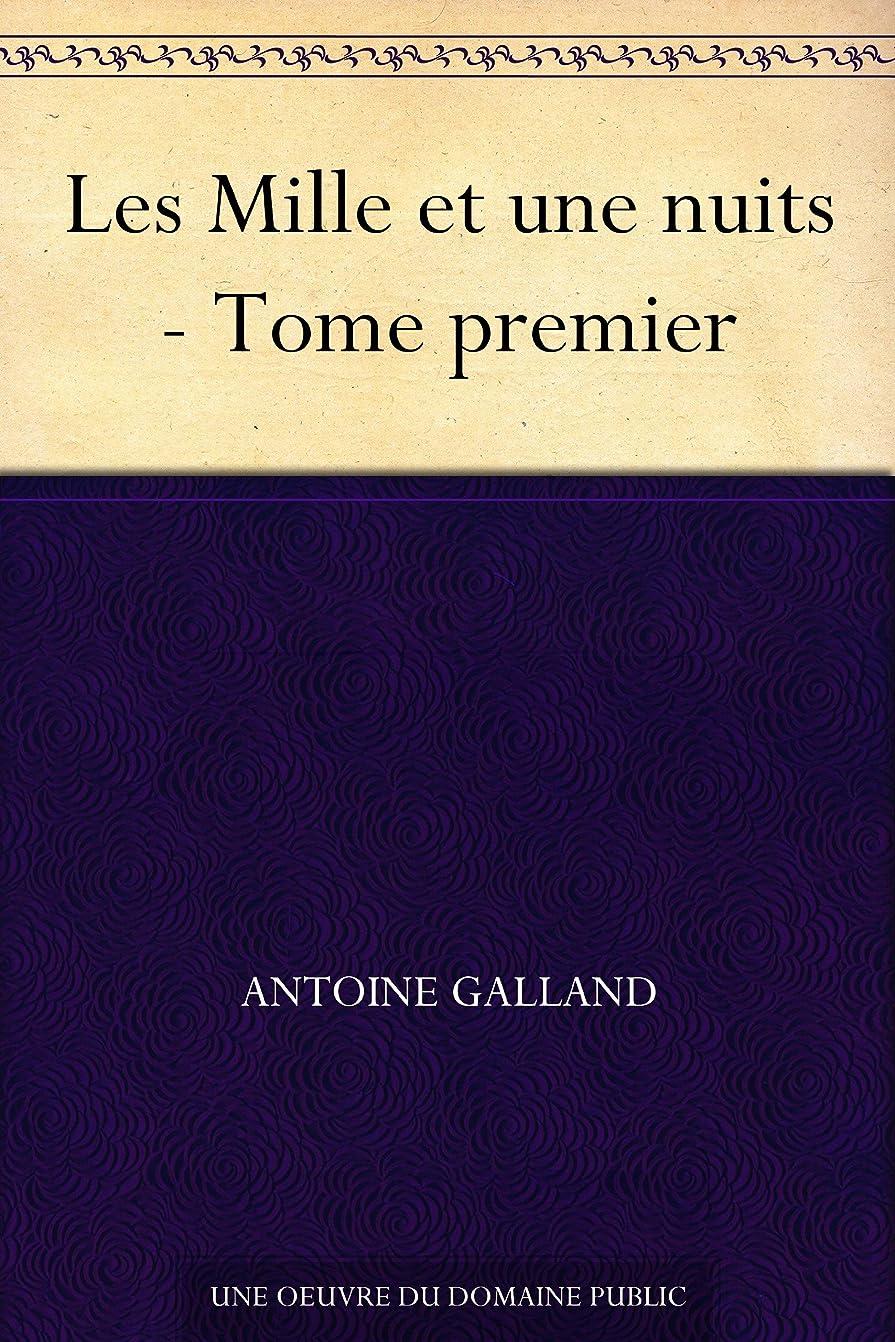 今までピックハイキングに行くLes Mille et une nuits - Tome premier (French Edition)