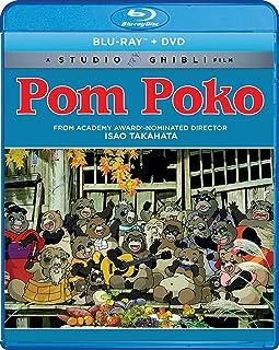 Pom Poko (Bluray/DVD Combo) [Blu-ray]