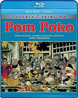 watch pom poko