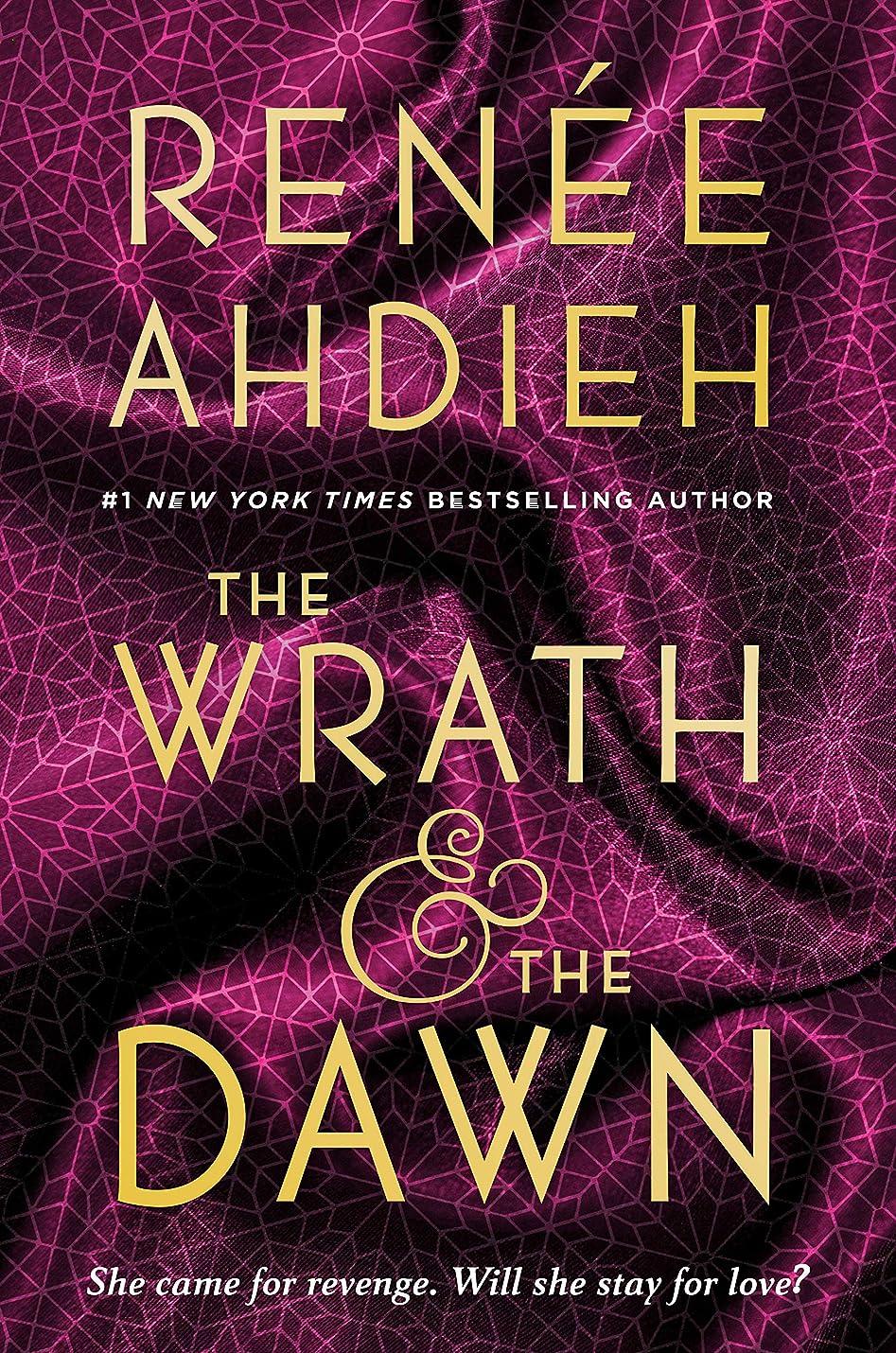 中央モニターフェードThe Wrath & the Dawn (The Wrath and the Dawn Book 1) (English Edition)