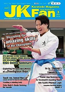 Karatedo Magazine JKFan Mar. 2021: The only one Karate monthly magazine in the world.
