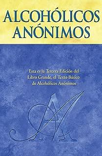 Alcohólicos Anónimos: El relato de cómo muchos miles de hombres y mujeres se han recuperado del alcoholismo (Spanish Edition)