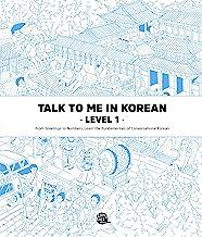 Level 1 Korean Grammar Textbook (Talk To Me In Korean Grammar Textbook) (English Edition)