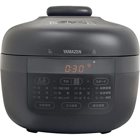 [山善] 電気圧力鍋 2.2L 2WAY仕様 調理モード6種類 (圧力 / 炊飯 / 発酵 / 無水 / 鍋 / スロー調理) 予約・保温機能 60種レシピブック付き ブラック YPCB-M220(B) [メーカー保証1年]