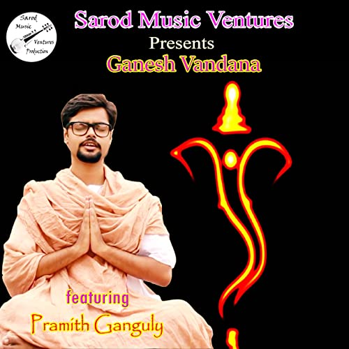 Try These Ganesh Vandana Dance Song Mp3 Free Download