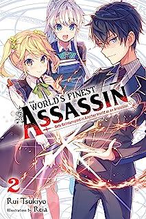 WORLDS FINEST ASSASSIN REINCARNATED WORLD NOVEL 02