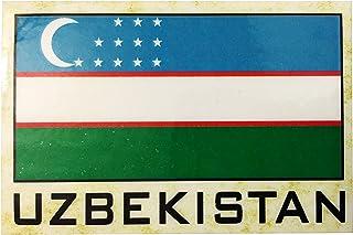 国旗冰箱冰箱冰箱磁铁 - 亚洲和非洲 Country: Uzbekistan