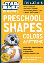 Star Wars Workbook: Preschool Shapes, Colors, and Patterns (Star Wars Workbooks)