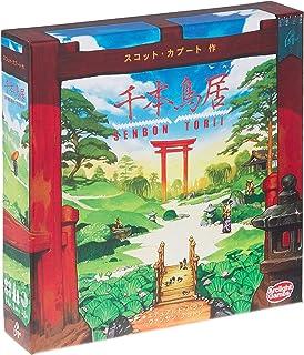 アークライト 千本鳥居 完全日本語版 (1-4人用 45分 8才以上向け) ボードゲーム