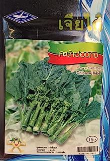 Thai Organic Chinese Kale Seed (1,900 Seeds).