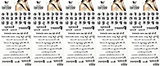 PP TATTOO 5 Sheets Temporary Tattoos for Women Men Adults Text Message Classic Letter Sexy Body Art Tattoo Sticker Fake Tattoo Arm Chest Shoulder Waterproof