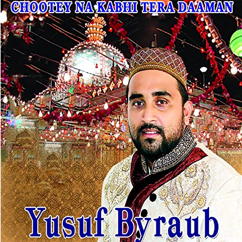 Abdul Qadir Jilani By Yusuf Byraub On Amazon Music