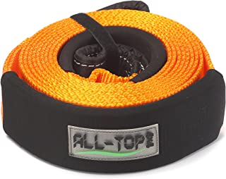 ALL-TOP 100% Nylon Recovery Tow Strap 3