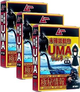 UMA ラムネ 第1弾 / ユーマラムネ【3個セット】 食玩・清涼菓子