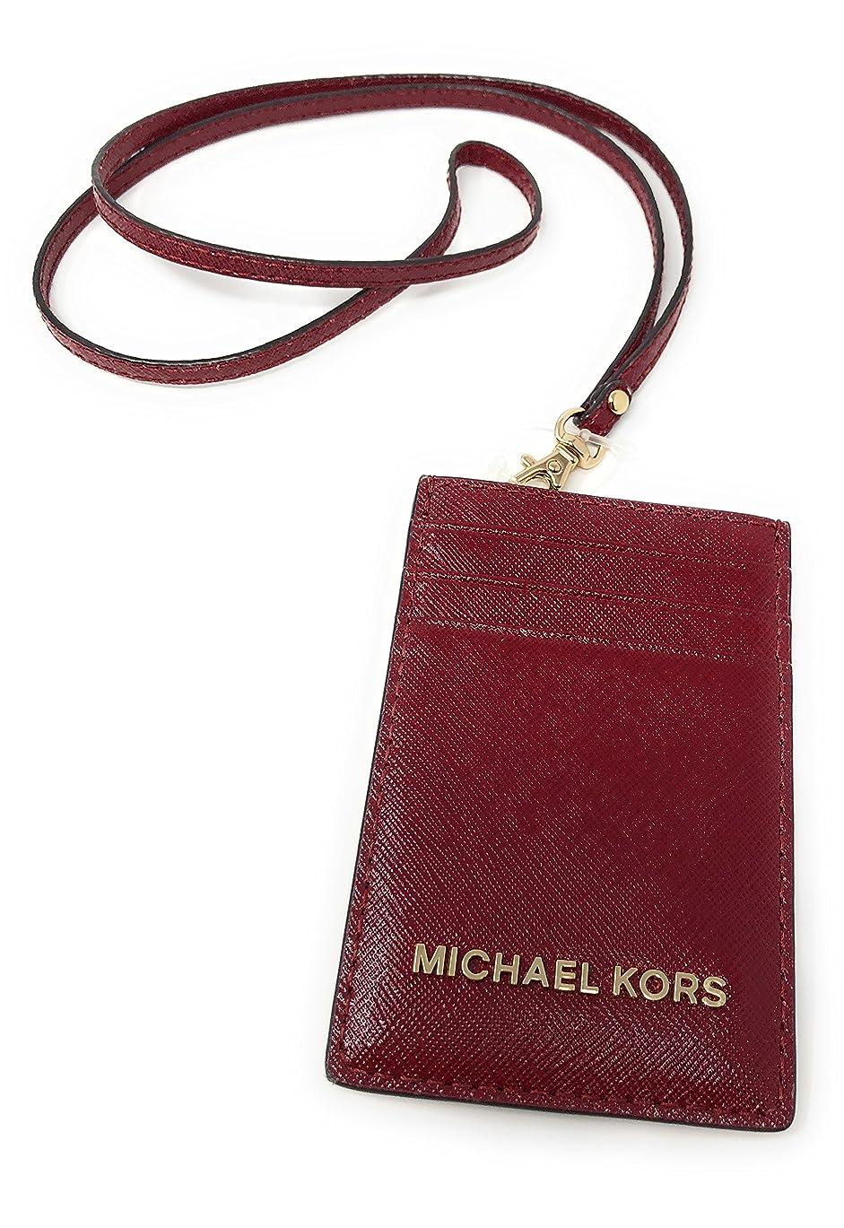 生き返らせるラフレシアアルノルディ健康的Michael Kors ACCESSORY レディース US サイズ: One Size カラー: レッド
