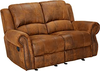 reclining rocking couch