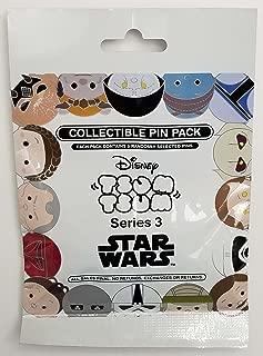 Disney Pin - Star Wars - Mystery Pin Pack - Series 3