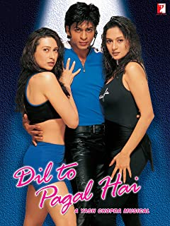 Best hindi movie dil to pagal hai online Reviews