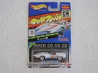 Best hot wheels speed racer mach 5 Reviews