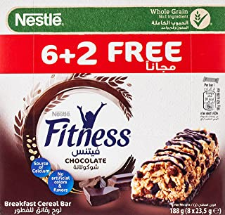Fitness Nestle Chocolate Breakfast Cereal Bar, 8 Bars, 188 gms
