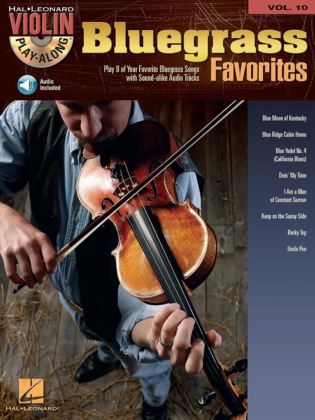 熟考する倫理的ポータルBluegrass Favorites: Violin Play-Along Volume 10 (Hal Leonard Violin Play-Along) (English Edition)