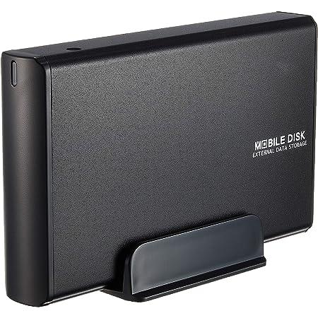 玄人志向 HDDケース(マットブラック) 3.5型対応 USB2.0接続 2つの電源連動機能付きで消し忘れを防止(パソコン電源連動&アクセス連動) GW3.5AA-SUP/MB