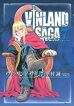 表紙: ヴィンランド・サガ(7) (アフタヌーンコミックス) | 幸村誠