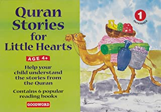Best learn quran by heart Reviews