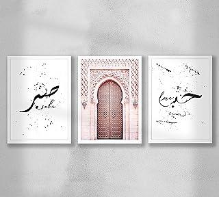 Decorazione da parete - Poster Premium Set poster da parete per soggiorno, formato A4, arte della parete islamica senza co...