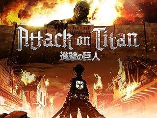 Attack on Titan (English Dubbed) Season 1 Part 1