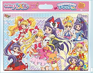 Maho Girls PreCure! 45 piece children's jigsaw puzzle With case