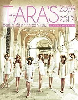 T-ARA's Best of Best 2009-2012~Korean ver.~ (MUSIC+PHOTOBOOK+MOVIE盤)