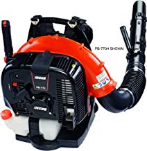 ECHO 63.3cc Backpack Blower with Hi