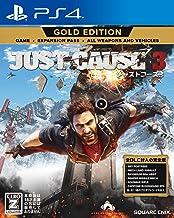 ジャストコーズ3ゴールドエディション 【CEROレーティング「Z」】 - PS4